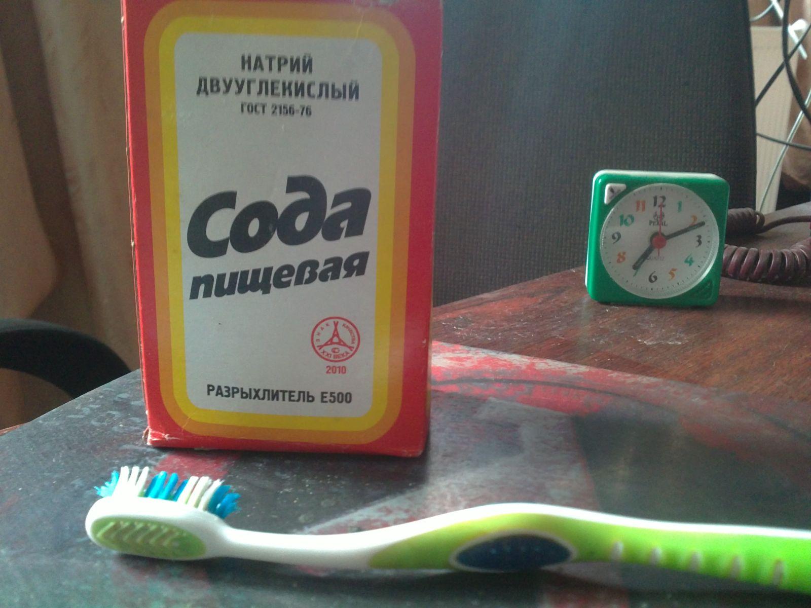 Капы зубов отбеливание зубов
