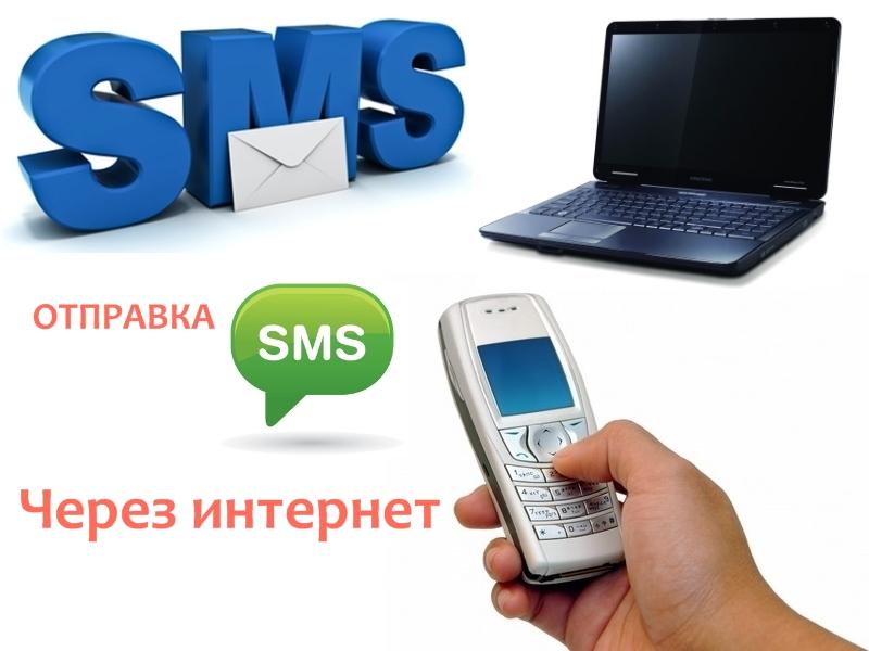 Виртуальные телефонные номера принимающие sms