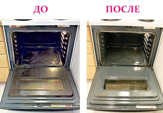 как почистить духовку - До и После