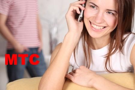 Распечатка звонков на мтс
