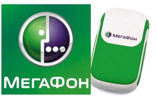 узнать свой номер Мегафон
